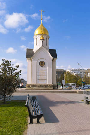 novosibirsk:  Chapel of St  Nicholas on the Red Prospectus  Novosibirsk Stock Photo