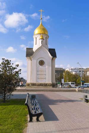 Chapel of St  Nicholas on the Red Prospectus  Novosibirsk Stock Photo