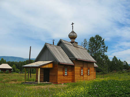 The wooden church of St  Prophet Elijah  Altai mountains photo
