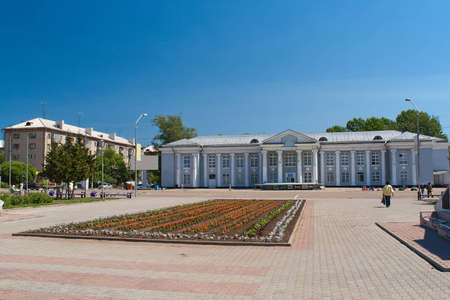 Scenic sunny view of a small town Novoaltaysk Editorial
