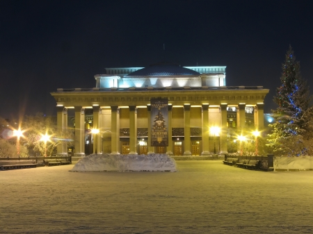 novosibirsk: Evening in Novosibirsk Editorial