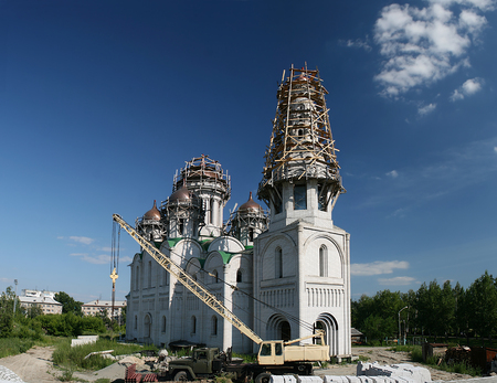 Christian Church of the Intercession of the Holy Virgin