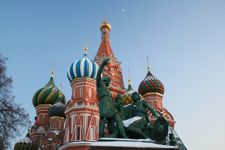 The Pokrovsky Cathedral in Moscow photo