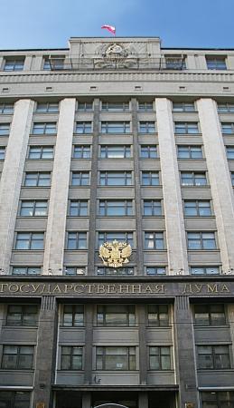 duma: Facade of the State Duma in Moscow Stock Photo