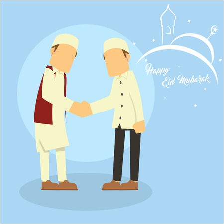 cute bi: doing halal bi halal Illustration