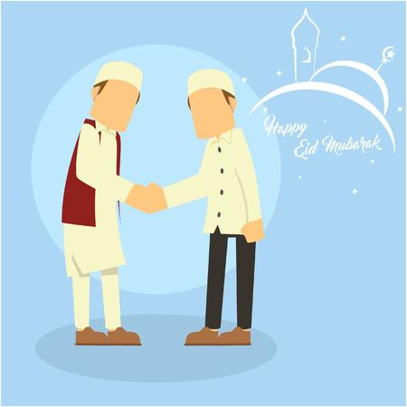 doing halal bi halal Illustration
