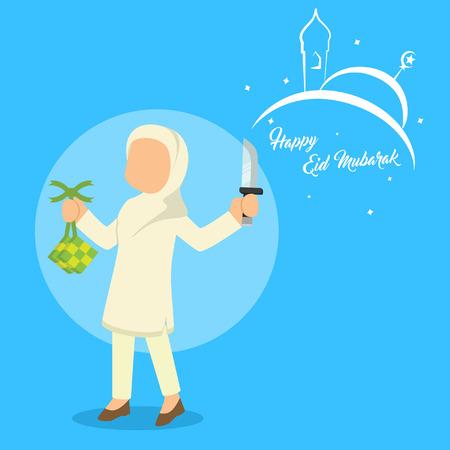 muslim woman holding knife and ketupat Illustration