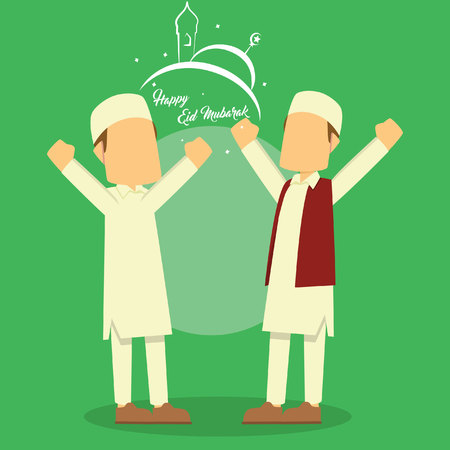 désolé: frères célébrant eid mubarak Illustration
