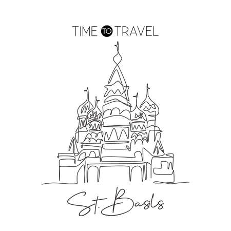 One continuous line drawing St Basils landmark. World iconic place in Moscow, Russia. Holiday vacation home wall art decor poster print concept. Modern single line draw design vector illustration