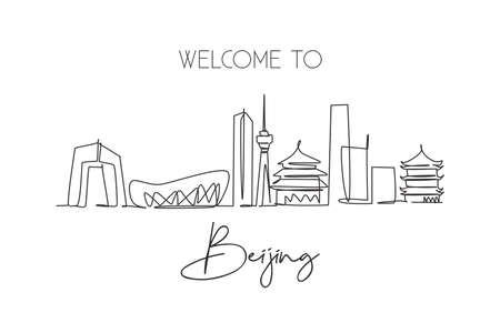 One single line drawing of Beijing city skyline, China. Historical town landscape in the world. Best holiday destination poster. Editable stroke trendy continuous line draw design vector illustration