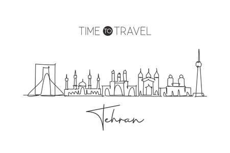 One single line drawing of Tehran or Teheran city skyline Iran. Historical town landscape in the world. Best holiday destination. Editable stroke trendy continuous line draw design vector illustration Illusztráció