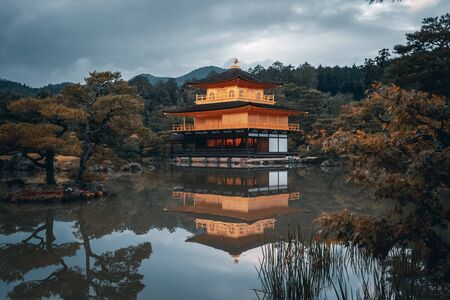 Stock Photo - Beautiful Architecture at Kinkakuji Temple (The Golden Pavilion) in Kyoto, Japan. Editorial
