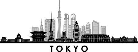 TOKYO Japan Asia City Skyline Vector Illustration
