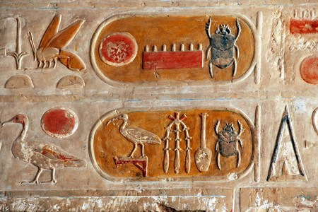 Egyptian Kartush hieroglyphics photo