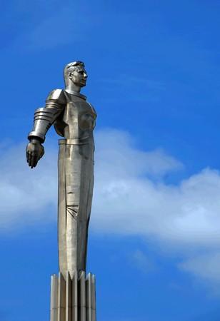 yuri: first russian astronaut Yuriy Gagarin monument in Moscow Stock Photo