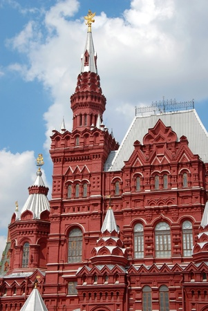 Building of Historical Museum on Red Square in Moscow, Russia photo