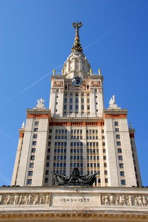 building Moscow state university Lomonosov in Russia photo