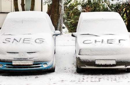 serbian latin and cyrillic letters written on automobiles covered by snow at winter outdoors photo