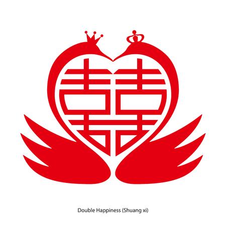 alegria: Carácter felicidad doble china en forma de corazón con el doble de ganso. Diseño del ornamento chino tradicional, utilizada como decoración y el símbolo del matrimonio. Vectores