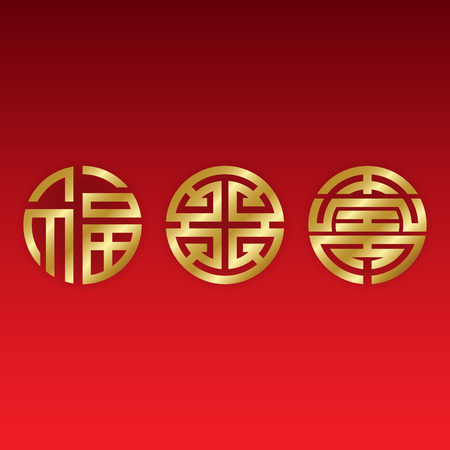 longevity: Golden chinese good luck symbols - Blessings, Prosperity and Longevity on red gradient background. Illustration