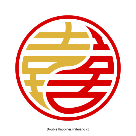 Chinese character double happiness with Yin and Yang symbol. Chinese traditional ornament design, commonly used as a decoration and symbol of marriage. Vector illustration.