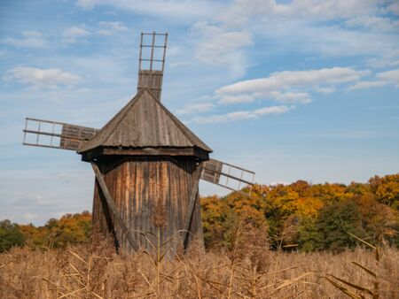 astra: Windmill at Astra Museum of Traditional Folk Civilization, south of Sibiu in the Dumbrava Forest, Romania, Europe. Editorial