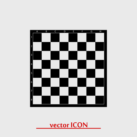 chess vector icon, vector best flat icon