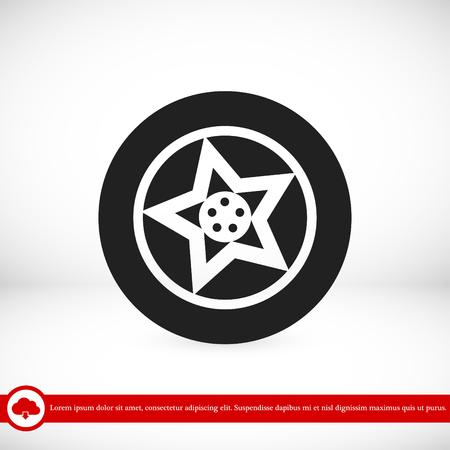 aluminum: wheel icons, vector best flat icon, EPS Illustration