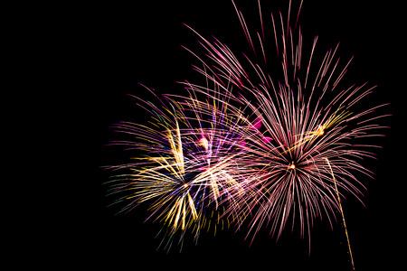 darkness: Fireworks on the darkness night