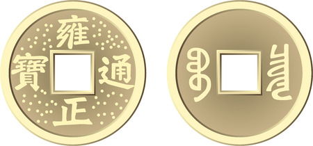 feng: Chinese Feng Shui Coins for Wealth and Success