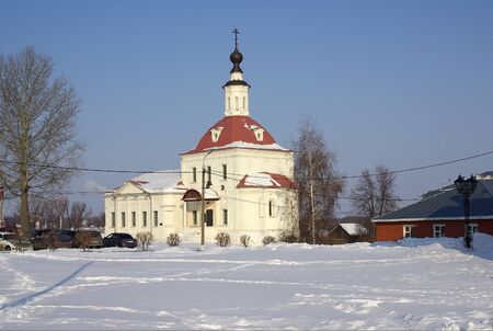 Big orthodox church in the ancient town Kolomna, Russia  photo
