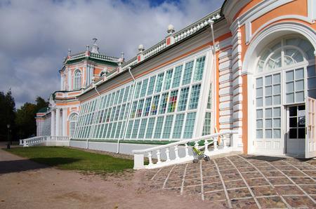 kuskovo: MOSCOW, RUSSIA - September 28, 2014: View of the Stone greenhouse in Kuskovo estate Editorial