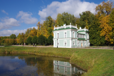 kuskovo: MOSCOW, RUSSIA - September 28, 2014: View of the Italian house in Kuskovo estate
