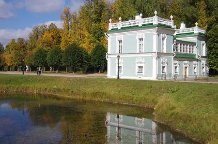 kuskovo: MOSCOW, RUSSIA - September 28, 2014: View of the Italian House in Kuskovo estate Editorial