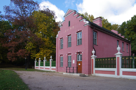 kuskovo: MOSCOW, RUSSIA - September 28, 2014: View of the Dutch house in Kuskovo estate Editorial