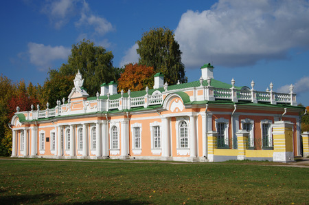 kuskovo: MOSCOW, RUSSIA - September 28, 2014: View of the Kuskovo estate