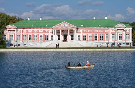 kuskovo: MOSCOW, RUSSIA - September 28, 2014: View of the Facade of Kuskovo Palace Editorial