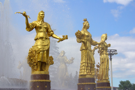 stalin empire style: MOSCOW, RUSSIA -  June 27, 2012: Friendship of the Peoples Fountain at Exhibition Center in Moscow
