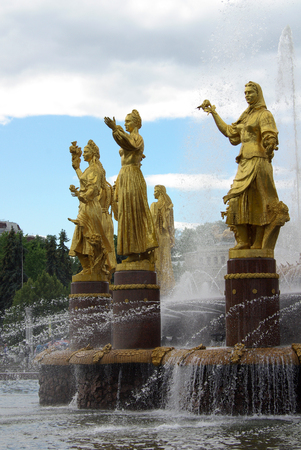 MOSCOW, RUSSIA - June 27, 2012: Friendship of the Peoples Fountain at Exhibition Center