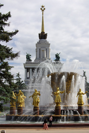 stalin empire style: MOSCOW, RUSSIA - June 27, 2012: Friendship of the Peoples Fountain at Exhibition Center