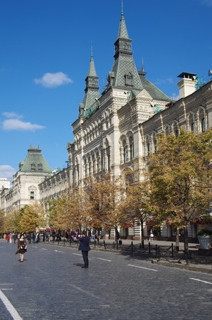 MOSCOW, RUSSIA - October 19, 2014: GUM Department Store on Red Square