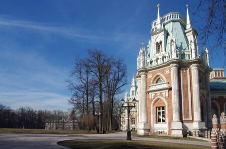 the tsaritsyno: MOSCOW, RUSSIA - March 19, 2015: Tsaritsyno Park and Estate in spring day Editorial