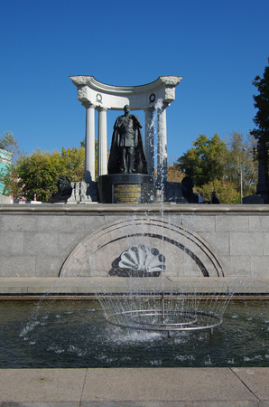 the liberator: MOSCOW, RUSSIA - September 21, 2015: The Monument to Emperor Alexander II