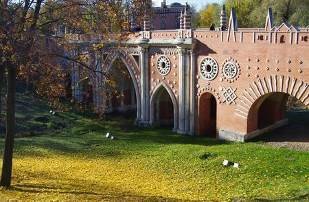 hist: MOSCOW, RUSSIA - October 21, 2015: Bridge in Tsaritsyno in autumn day