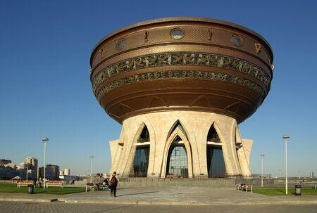 kazan: KAZAN, REPUBLIC TATARSTAN, RUSSIA - May, 2014:  Family Center Kazan  Editorial