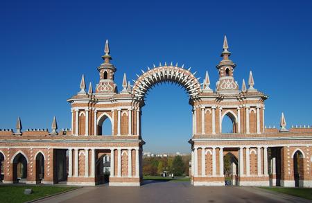 tsaritsyno: MOSCOW, RUSSIA - October 21, 2015: Tsaritsyno in autumn day