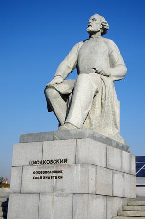precursor: MOSCOW, RUSSIA - SEPTEMBER 25, 2015: Monument to the Statue of Konstantin Tsiolkovsky, the precursor of astronautics