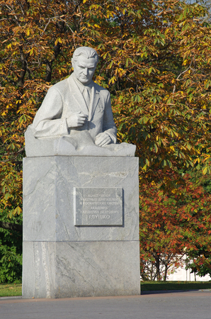 20th century: MOSCOW, RUSSIA - SEPTEMBER 25, 2015: Statue of the Valentin Glushko, the famous Soviet rocket engine designer of the 20th century Editorial