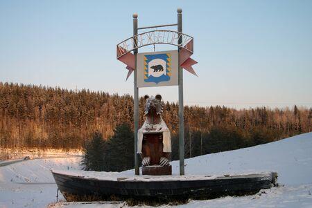 karelia: KARELIA, RUSSIA - January, 2016: Stella Road before turning on Medvezhyegorsk