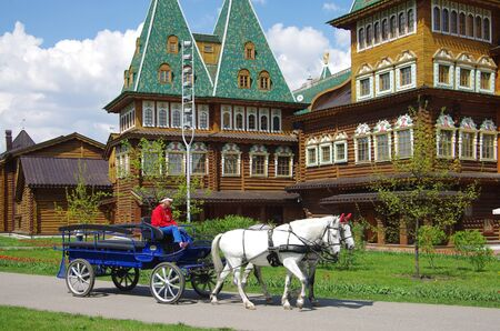 MOSCOW, RUSSIA - MAY, 2016: The carriage  in Kolomenskoye Estate in spring day Editorial